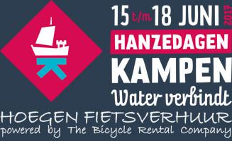 logo hanze2017 met HOEGEN FIETSVERHUUR